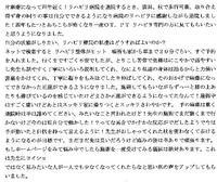 riyousyakoe 088.jpg