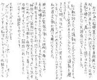 riyousyakoe.jpg